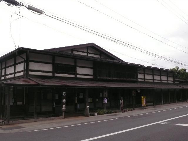 2008.6月 青森 035.jpg