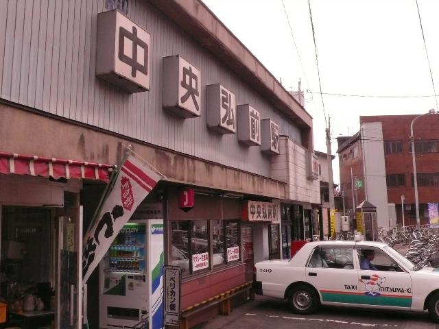 2008.6月 青森 043.jpg