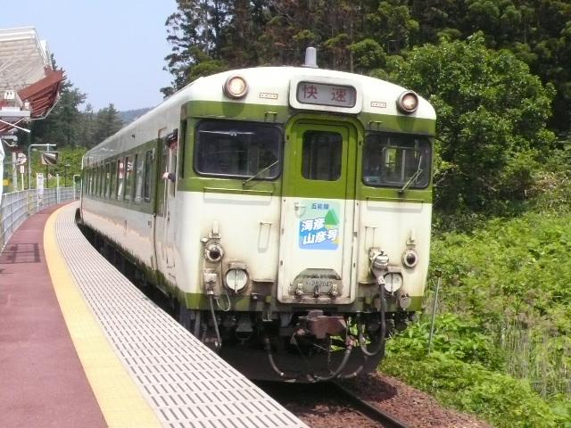 2008.6月 青森 114.jpg