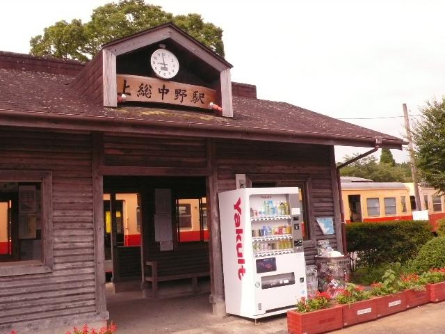 2008.8.10小湊線 007.jpg