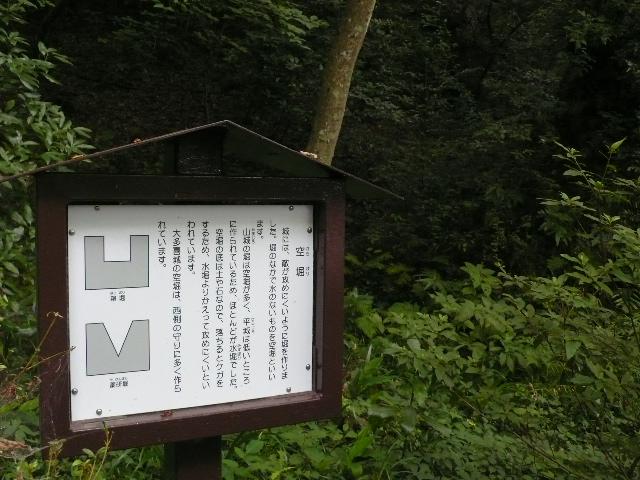 2008.8.10小湊線 016.jpg