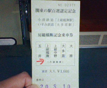 200808100740001.jpg
