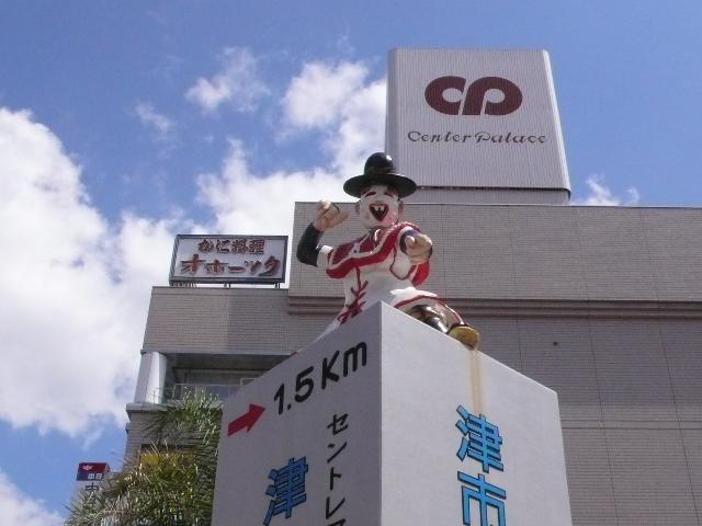 2008,7和歌山の 022.jpg