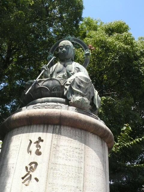 2008,7和歌山の 028.jpg