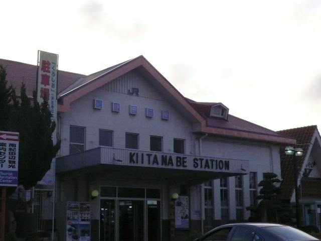 2008,7和歌山の 077.jpg
