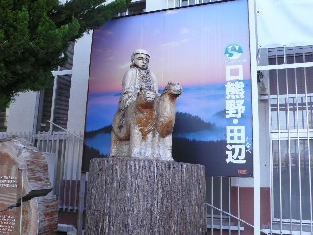 2008,7和歌山の 078.jpg
