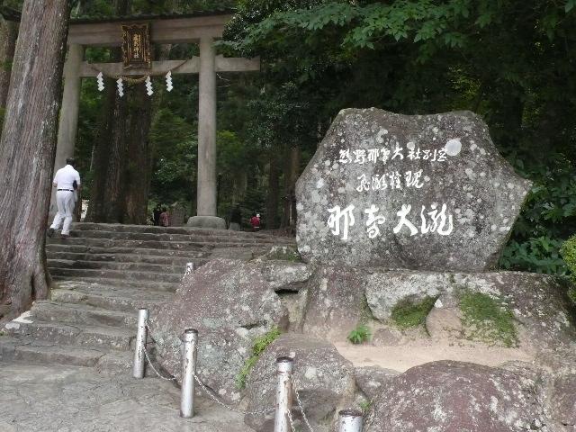 2008,7和歌山の 121.jpg