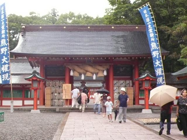 2008,7和歌山の 155.jpg
