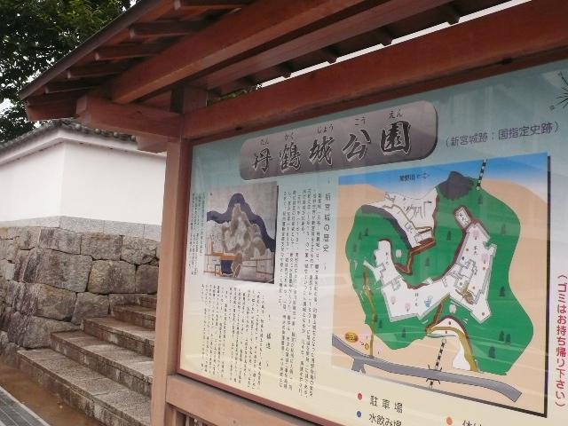 2008,7和歌山の 159.jpg