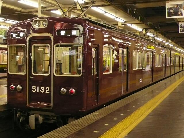 2008年12月京都 004.jpg