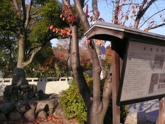 2008年12月京都 018.jpg