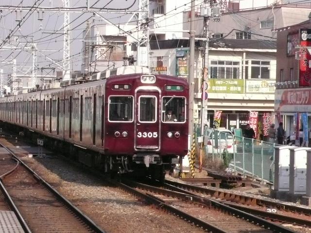 2008年12月京都 077.jpg