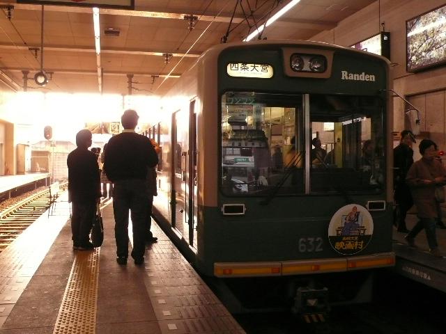 2008年12月京都 114.jpg