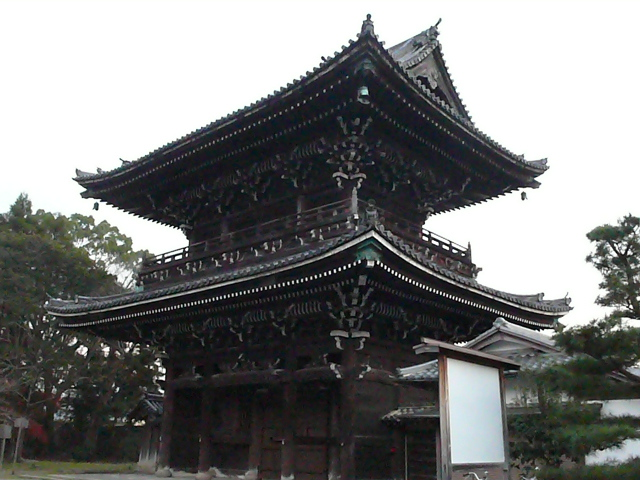 2008年12月京都 123.jpg