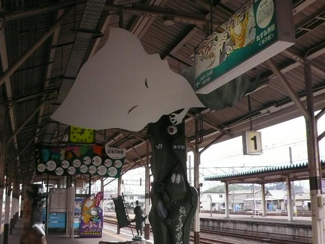 2008年8月 島根の 003.jpg