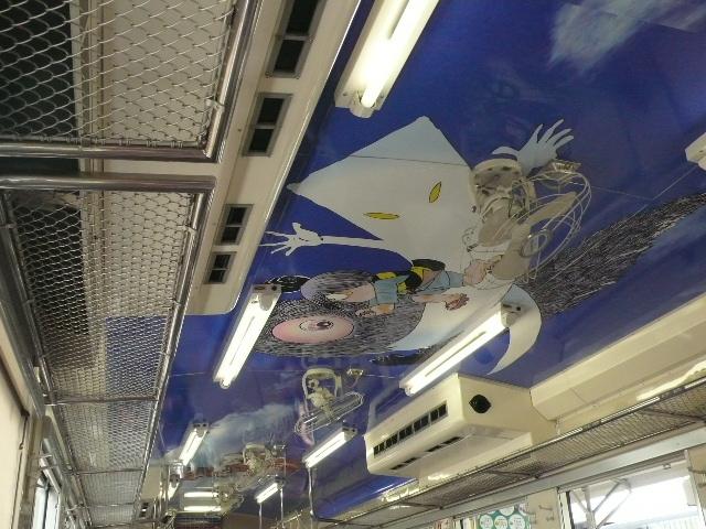 2008年8月 島根の 010.jpg