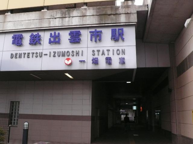 2008年8月 島根の 011.jpg