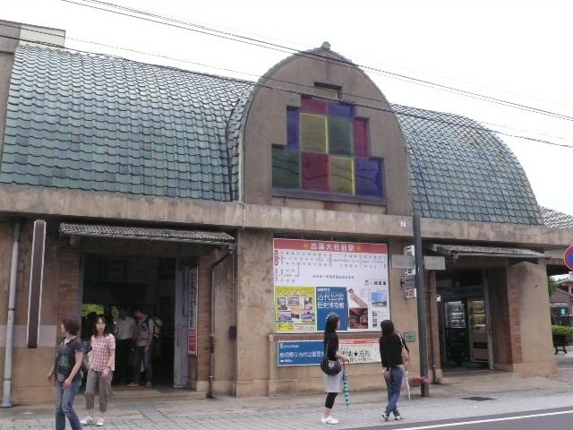 2008年8月 島根の 015.jpg