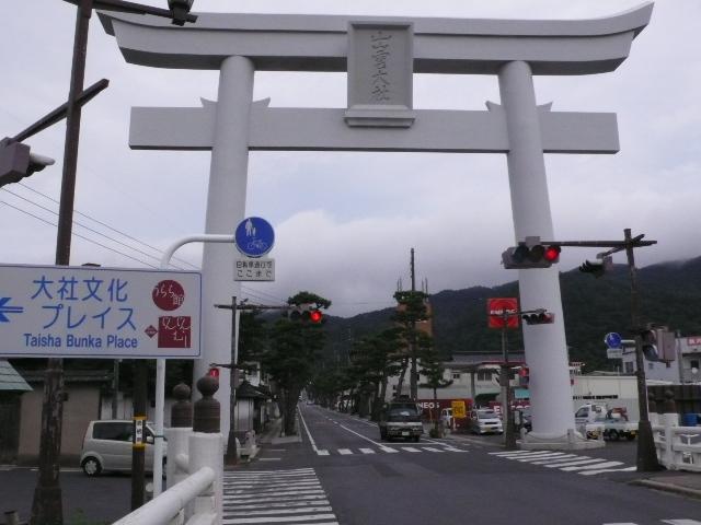 2008年8月 島根の 016.jpg