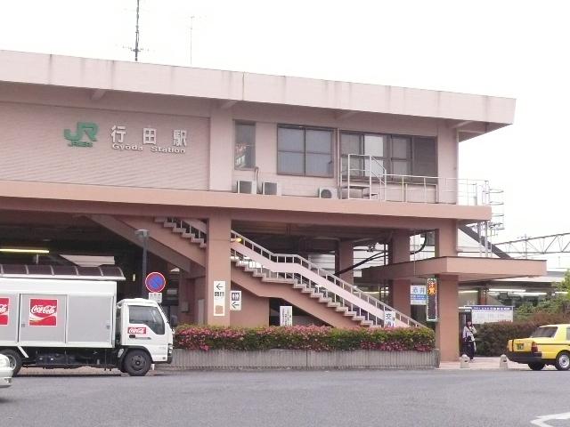 2009年5月17日行田 052.jpg