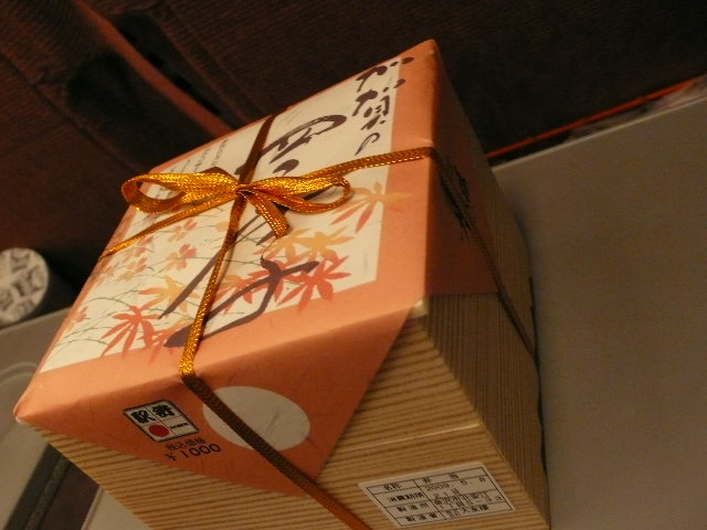 2009年5月6日~8日 和倉温泉の 014.jpg