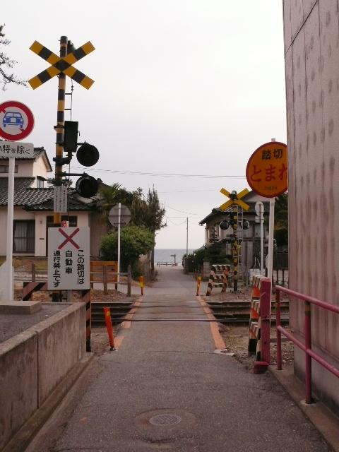2009年5月6日~8日 和倉温泉の 032.jpg