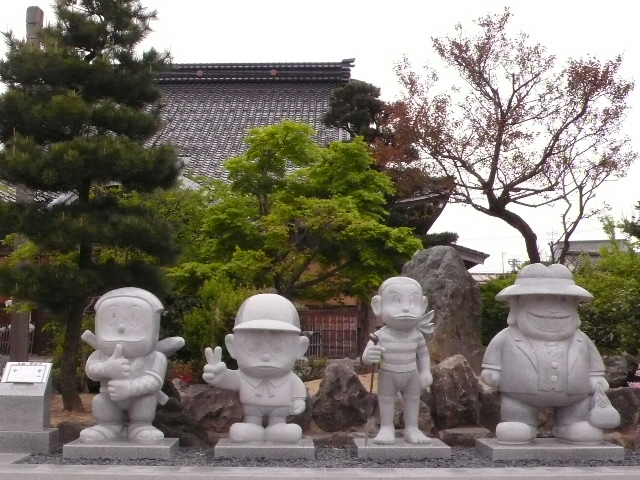 2009年5月6日~8日 和倉温泉の 050.jpg