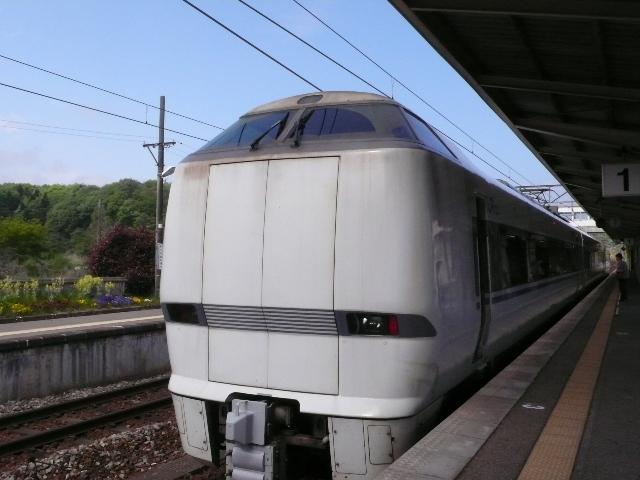 2009年5月6日~8日 和倉温泉の 083.jpg