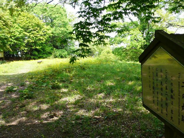 2009年5月6日~8日 和倉温泉の 149.jpg