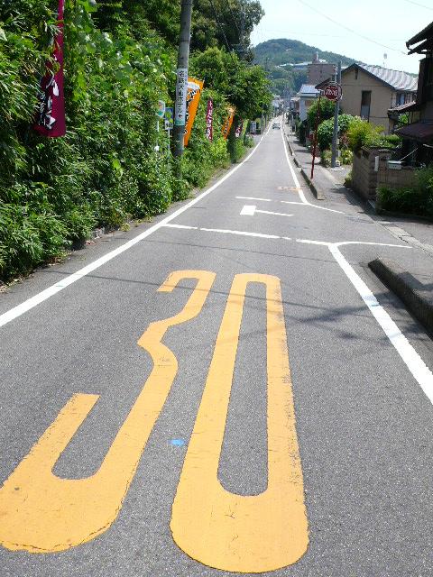 2009年6月 名鉄 034.jpg