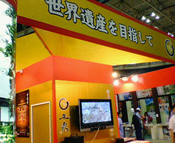 NEC_0229.jpg