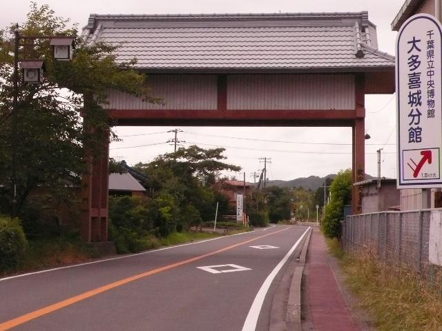 2008.8.10小湊線 011.jpg
