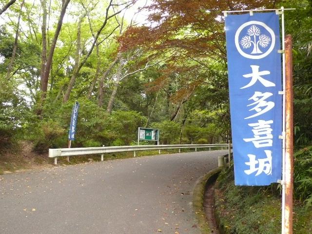 2008.8.10小湊線 015.jpg