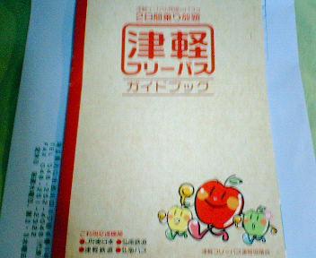 200806120032000.jpg