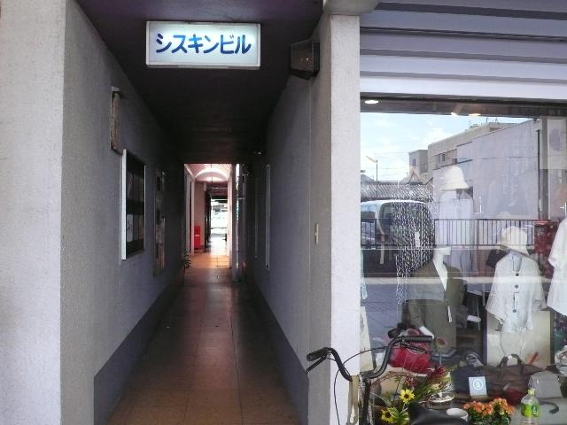 2008,7和歌山の 024.jpg