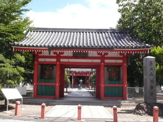 2008,7和歌山の 026.jpg