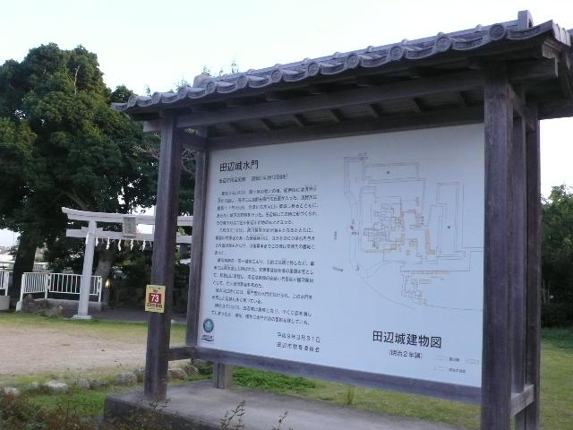 2008,7和歌山の 071.jpg