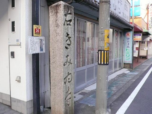 2008,7和歌山の 076.jpg