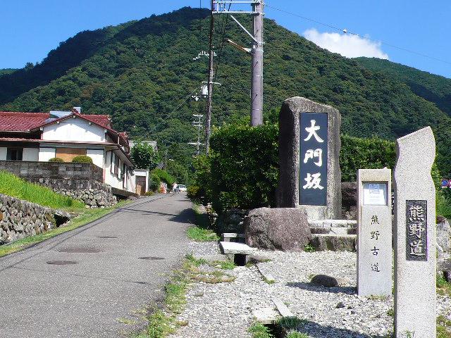 2008,7和歌山の 088.jpg