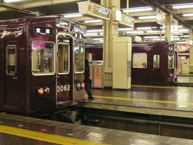 2008年12月京都 007.jpg