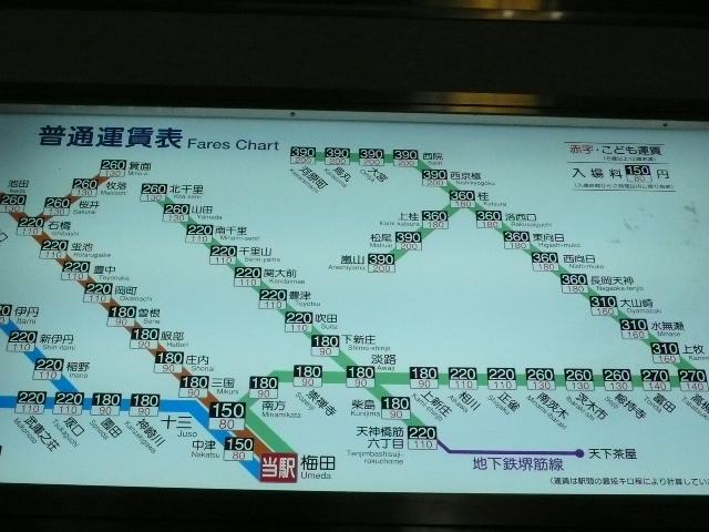 2008年12月京都 009.jpg