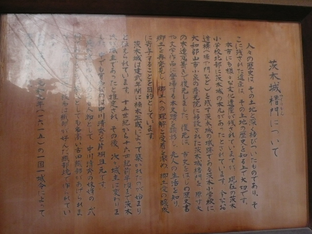 2008年12月京都 014.jpg