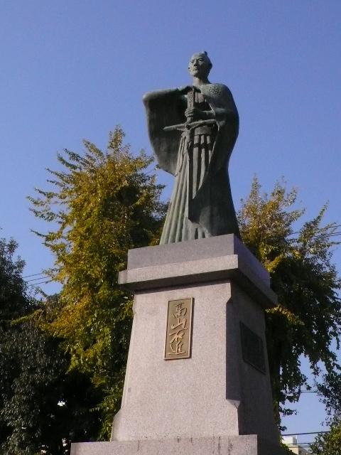 2008年12月京都 020.jpg