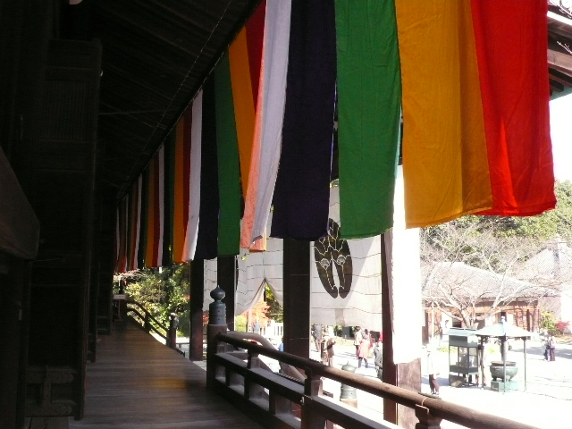 2008年12月京都 038.jpg