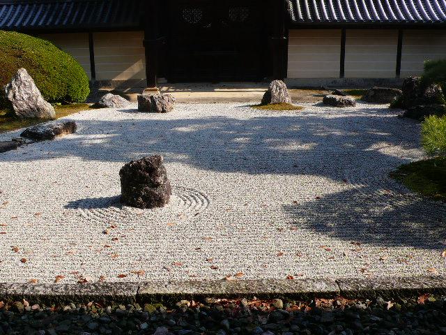 2008年12月京都 046.jpg