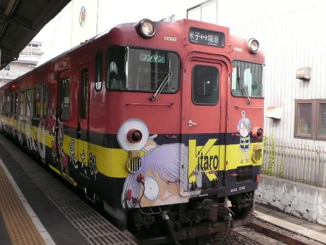 2008年8月 島根の 006.jpg