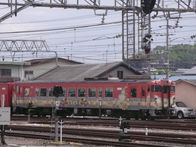 2008年8月 島根の 007.jpg