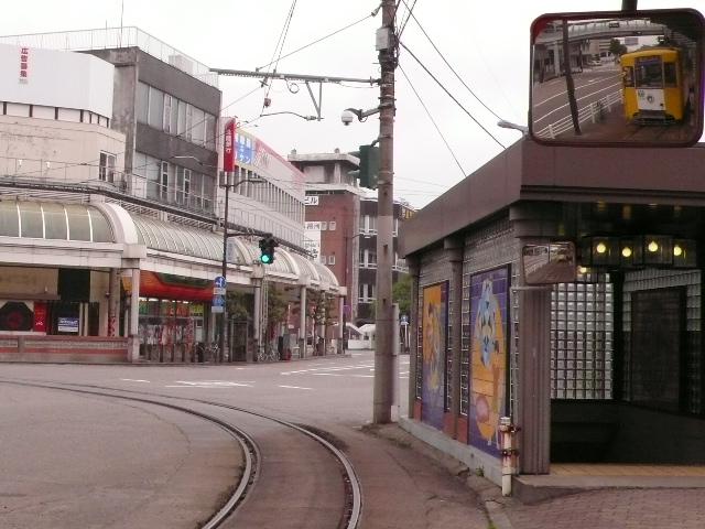 2009年5月6日~8日 和倉温泉の 012.jpg
