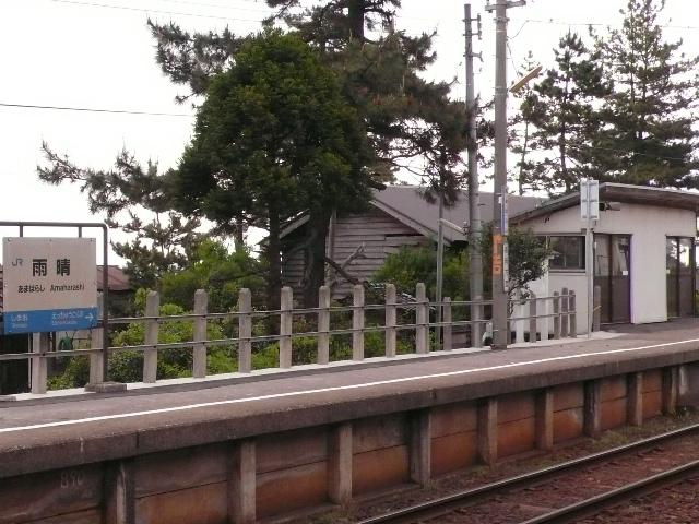 2009年5月6日~8日 和倉温泉の 027.jpg