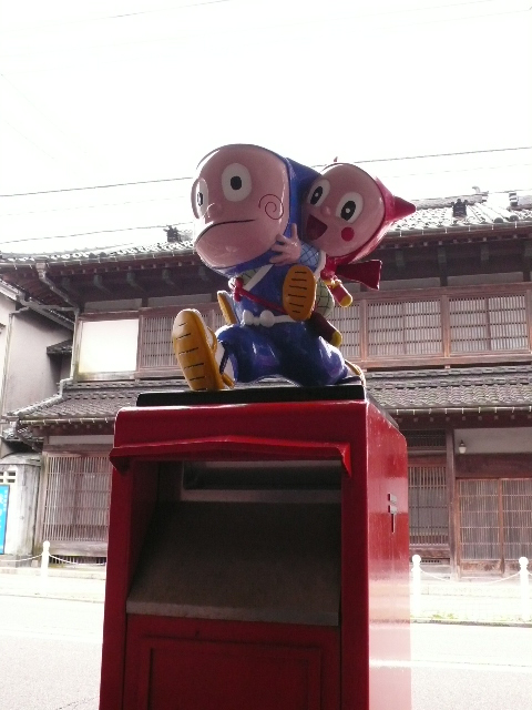 2009年5月6日~8日 和倉温泉の 047.jpg